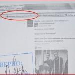 Прокуроры тоже скачивают музыку в сети