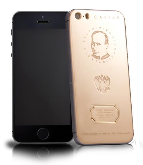 Вышел iPhone «Путинофон» с портретом Владимира Путина