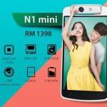 Компания OPPO официально представила OPPO N1 mini