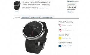 Moto 360 цена