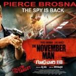 Премьера недели: «Человек ноября»