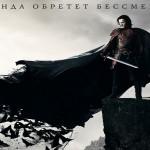 Премьера недели: «Дракула»