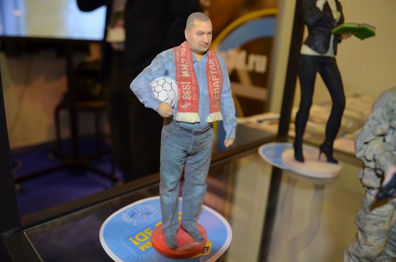 3D Print Expo