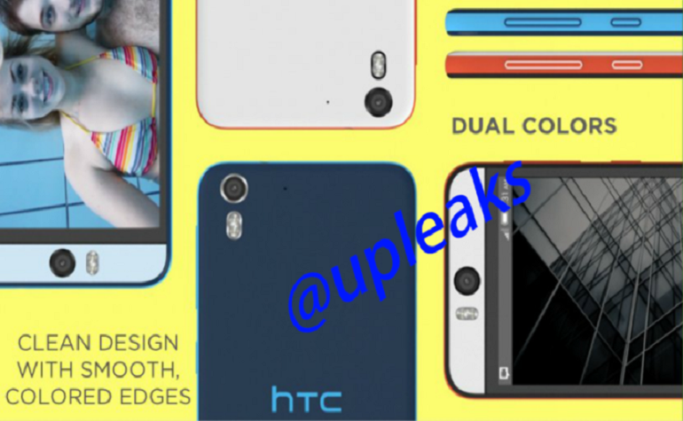 HTC работает над селфи-смартфоном Desire Eye
