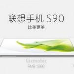 Компания Lenovo анонсировала новый смартфон?