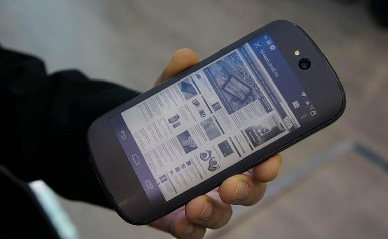YotaPhone 2 официально анонсирован