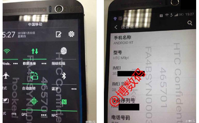 Новый флагман HTC - Hima Ultra