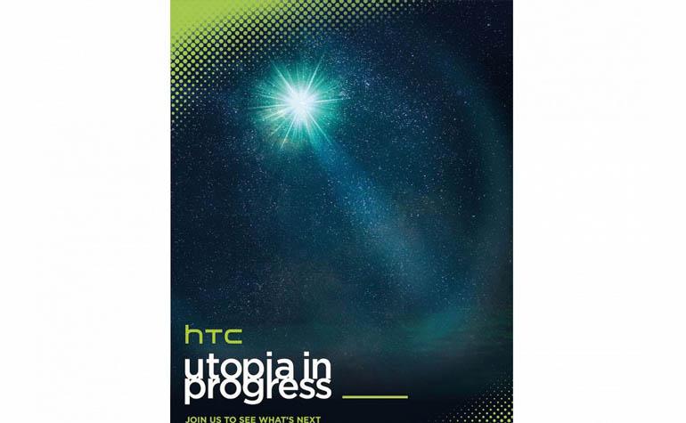 Новый флагман HTC встречаем в марте 2015