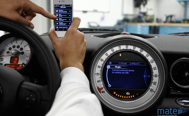 Технология Connected Car – подключенный автомобиль