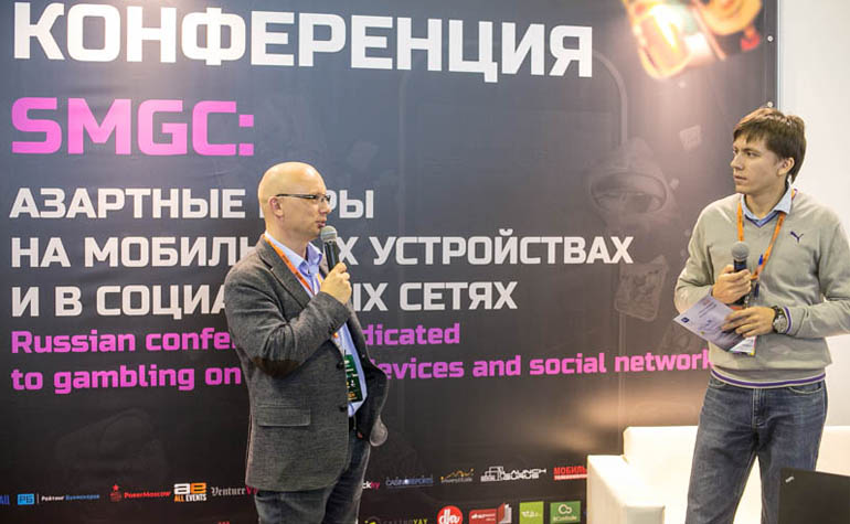Итоги второй Social & Mobile Gambling Conference