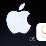 iOS 9 представлена официально