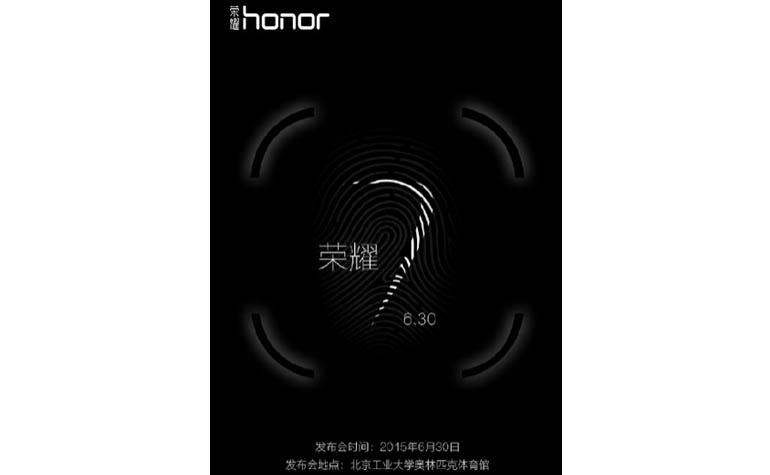 скорый анонс Huawei Honor 7 (30 июня 2015 г)