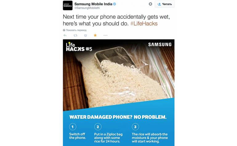 Самсунг рассказал как сохранить смартфон от воды на примере iPhone