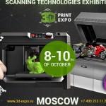 Выставка 3D Print Expo уже совсем скоро!