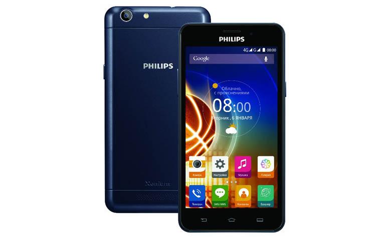 Долгоиграющий смартфон Philips Xenium V526