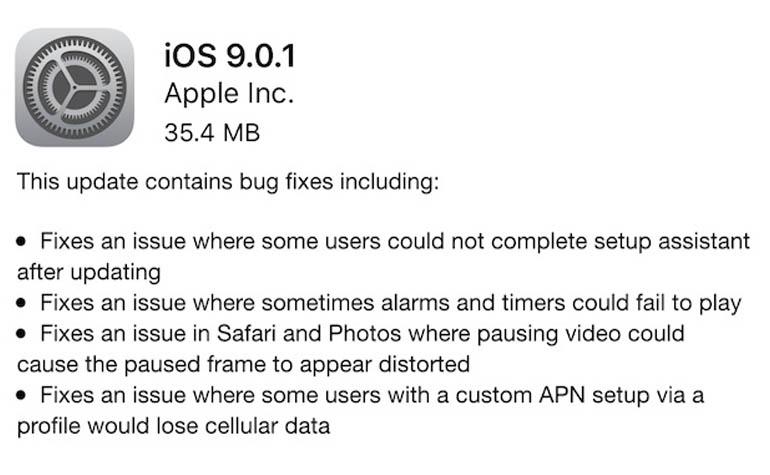 очередное обновление iOS до версии 9.0.1