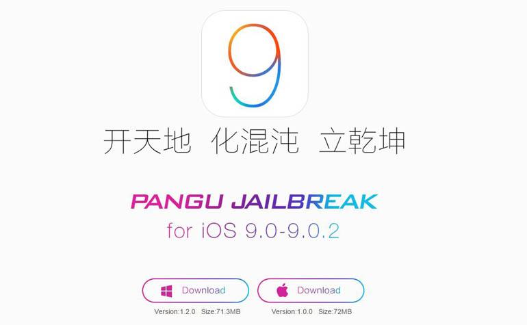 Mac-версия утилиты Pangu