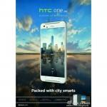 Компания HTC не сдается, на подходе еще один One смартфон