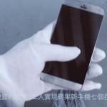iPhone 7 появился на видео