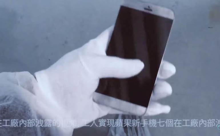 iPhone 7 - первый видеоролик