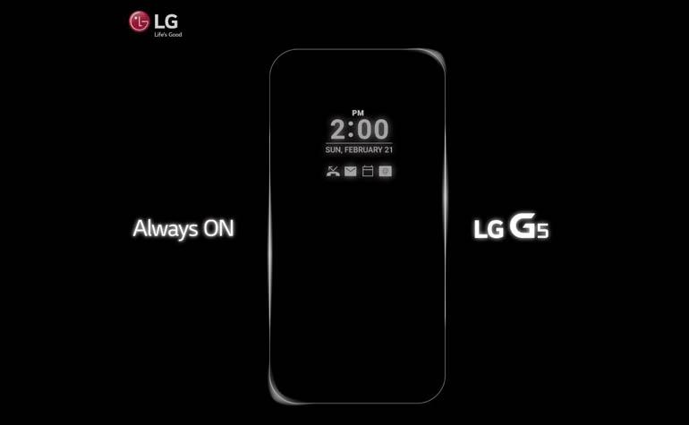 LG G5 с постоянно включенным экраном