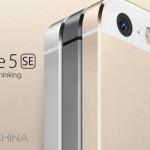 Новые устройства от Apple уже 15 марта?