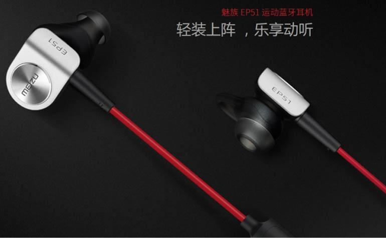 новые наушники Meizu EP51