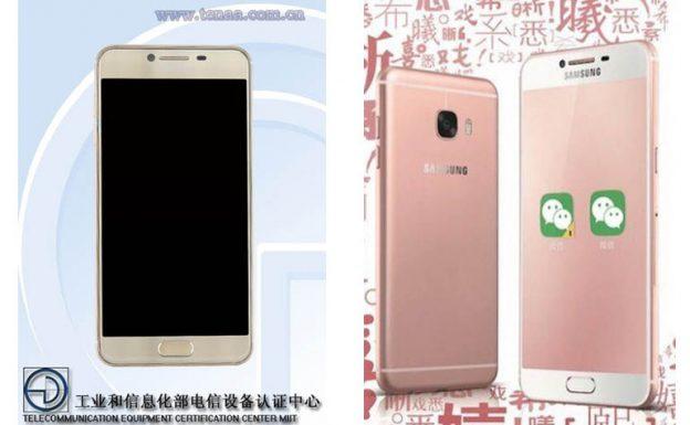 Samsung Galaxy C5 и Samsung Galaxy C7
