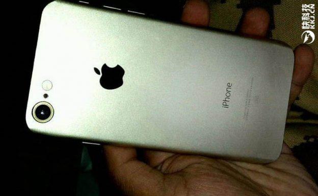 «Шпионское» фото iPhone 7