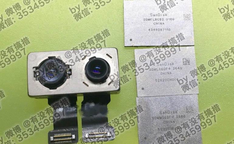 iPhone 7 оснастят 256 Гб оперативной памяти