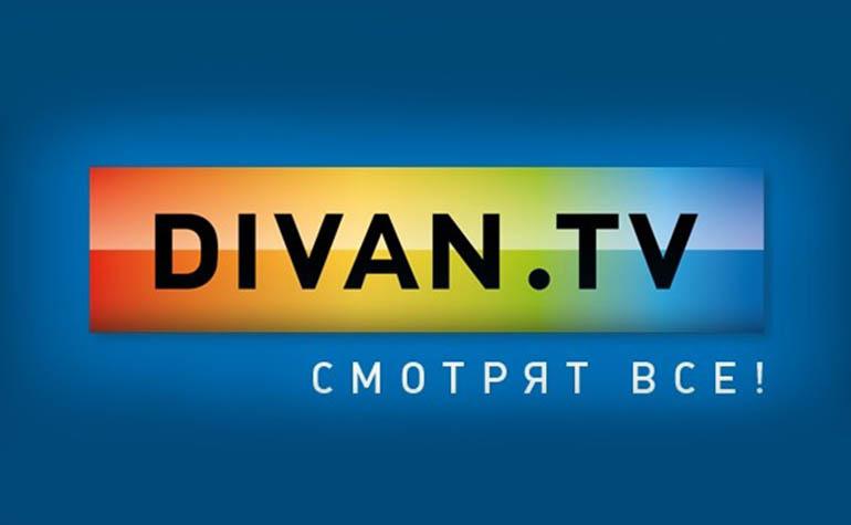 Новый формат телевидения от «Divan.TV»
