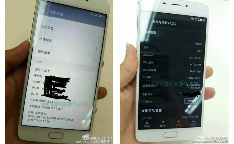новый смартфон Meizu M1E