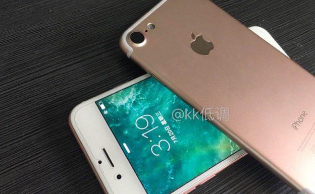 живые фото iPhone 7 с работающим экраном