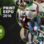 выставка современных технологий 3D-печати и сканирования – 3D Print Expo 2016