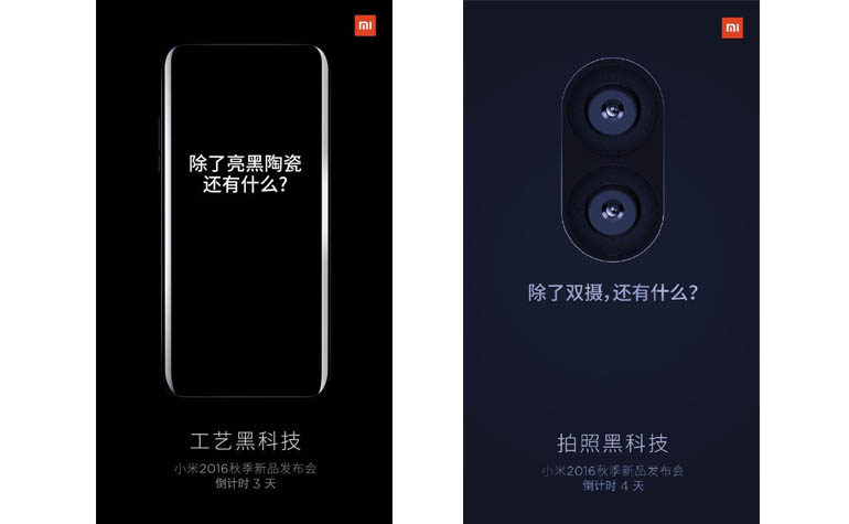Новый смартфоны Xiaomi Mi5s и Mi5s Plus