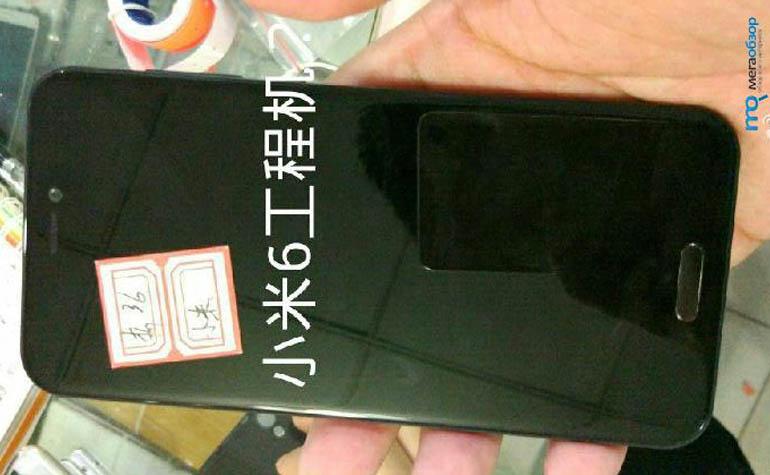 Неанонсированный смартфон от Xiaomi