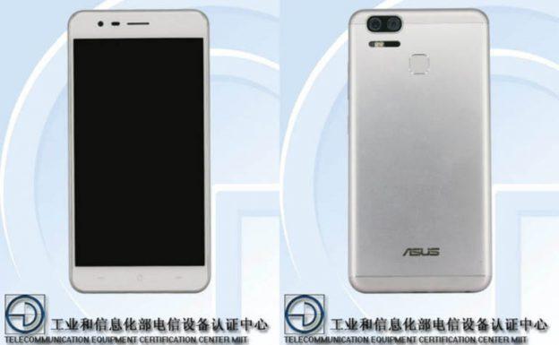 Новый смартфон Asus Zenfone 3 Zoom