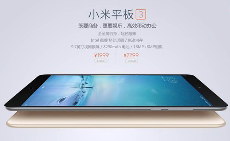 Неанонсированный планшет - Xiaomi Mi Pad 3