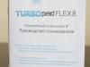 TurboPad_Flex_8_12.JPG