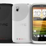 HTC представила 4″ бюджетный смартфон Desire U