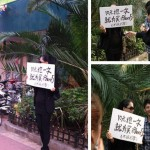 Чтобы накопить на iPhone 5, китаянка решила продавать свои объятия