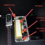 iPhone 5S на фото с завода Foxconn оказался китайской копией iPhone