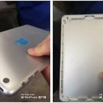 Появились фотографии задней крышки iPad mini 2