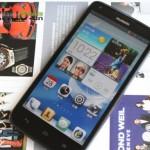 Huawei A199 — новый неанонсированный смартфон