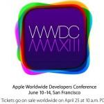 Конференция разработчиков WWDC 2013 пройдет с 10 по 14 июня