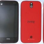 HTC готовит бюджетную модель смартфона с фронтальными динамиками