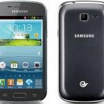 Samsung Galaxy Trend II и Trend II Duos, два новых смартфона анонсированы в Китае