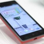 LG готовит новый смартфон Optimus GJ