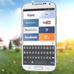 Яндекс.Браузер для iPad и смартфонов на Android