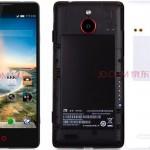 Смартфон Nubia Z5 mini представлен официально